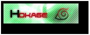 Hokage / Botteuse de culs en série